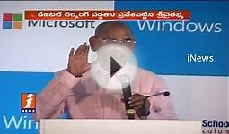 Sri Chaitanya launches Microsoft digital learning | iNews